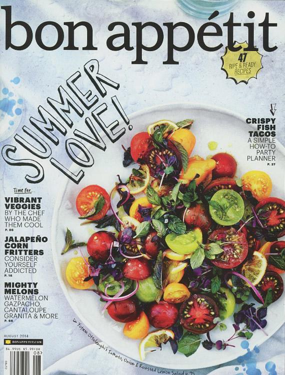 Carmela Bon Appetit 2014 Cover
