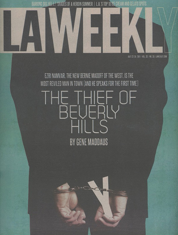 Carmela La Weekly Cover